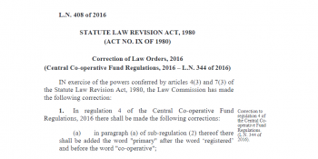 The Central Co-operative Fund Regulations 2016 – Corrected by LN 408/2016 – Committee and Funding
